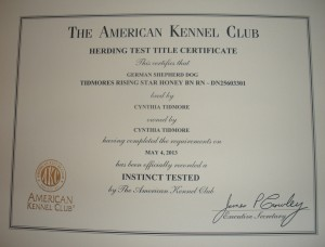 Honey's HIC certificate